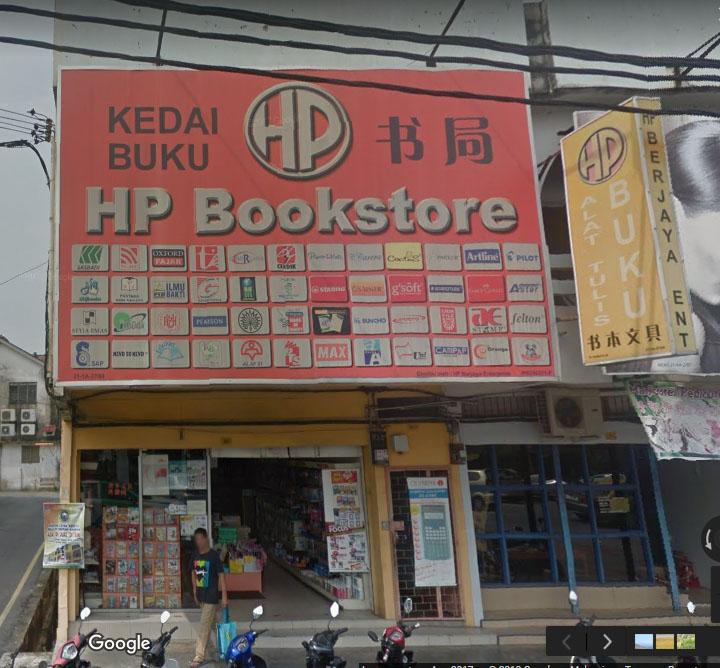 HP Berjaya Enterprise.jpg